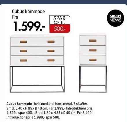 Cubus kommode