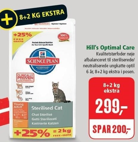 Hill's Optimal Care