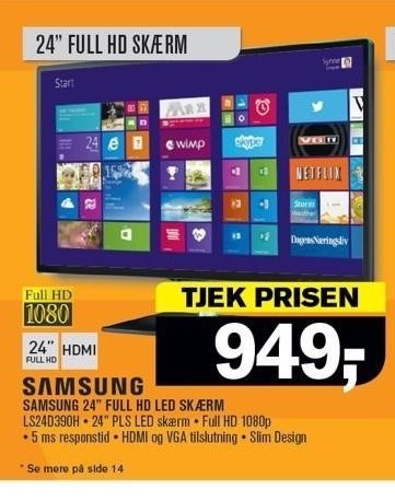 Samsung 24