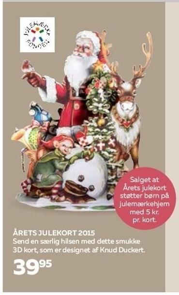 Årets julekort 2015 i 3D